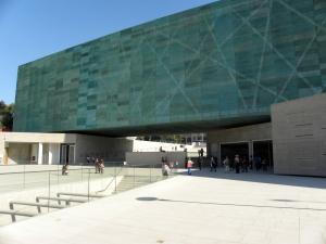 Memory museum exterior
